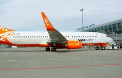 Украинские авиакомпании на месяц останавливают рейсы в Китай