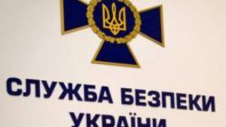 Контрразведка СБУ ликвидировала сеть информаторов боевиков