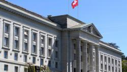 Россия проиграла суд в Швейцарии по Крымским активам