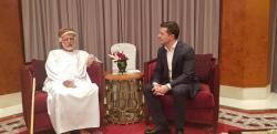 Президент Украины встретился с министром, ответственным за иностранные дела Султаната Оман