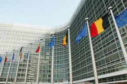 Украина попросила у Еврокомиссии два миллиарда евро