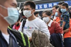Пекин закрывает Disneyland и часть Великой Китайской стены из-за коронавируса