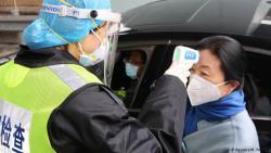 Во Франции подтверждены три случая новой коронавирусной инфекции