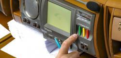 Закон о штрафах за кнопкодавство в Раде вступил в силу
