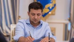 Владимир Зеленский подписал закон по обеспечению функционирования Фонда развития предпринимательства