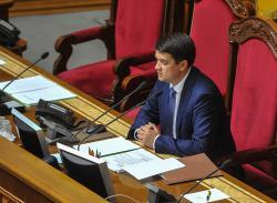 Рада закрыла последнее пленарное заседание второй сессии IX созыва
