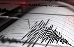 На Закарпатье зафиксировано землетрясение