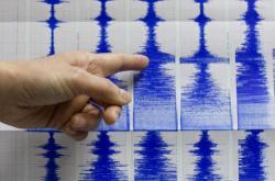 Землетрясение из Румынии распространилось на территорию Одесской области - ГСЧС