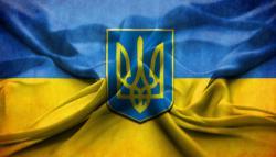 Сегодня в Украине отмечают День Государственного Герба
