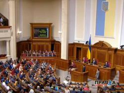 В Украине начал работу Совет институциональных реформ