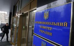 Минэкономики намерено реформировать Антимонопольный комитет