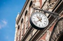 НБУ продлил сроки введения новых правил по рекламе в банках