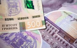 Банки Украины за год увеличили прибыль почти в три раза