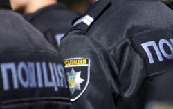 В Киеве найден мертвым бизнесмен из Кривого Рога