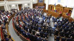 ВР намерена рассмотреть законопроект о сокращении количества депутатов