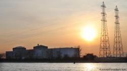 Старейшая АЭС Франции прекращает работу