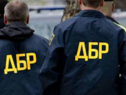 ГБР подозревает выдворивших Саакашвили в Польшу пограничников в превышении полномочий