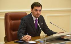 Отчет о работе правительства появится в Раде на следующей неделе