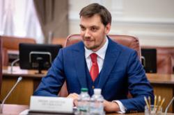 Рада приняла к сведению отчет Кабмина о его деятельности в 2019 году