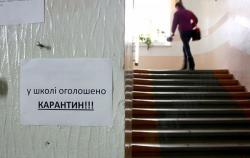 В Киеве на карантин закрыли 285 школ