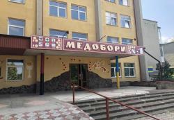 Санаторий в Тернопольской области отказался принимать на карантин эвакуированных из Китая украинцев
