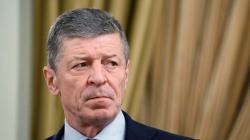 Козак будет отвечать за политику по Украине