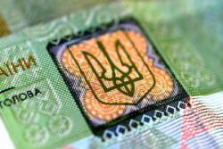 В Украине вводится в обращение новый образец марки акцизного налога