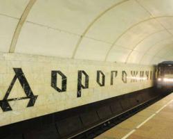 """В Киеве станция метро """"Петровка"""" получила новое название"""