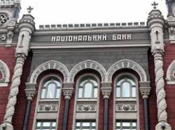НБУ смягчил требования к нормативу краткосрочной ликвидности