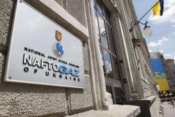 """В нынешнем виде """"Нафтогаз"""" не приватизируют - Герус"""