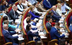 Рада разблокировала закон о среднем образовании