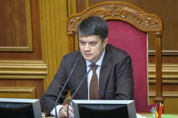Верховная Рада переходит к новому формату работы