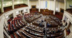 Сегодня ВР должна предварительно одобрить изменения в Конституцию об уменьшении конституционного состава парламента