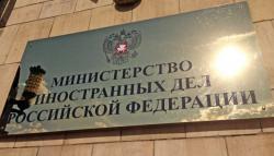 """В МИД России заявляют об """"угрозе срыва нормандского саммита"""" в апреле"""