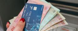 Банковская система Украины продолжает увеличивать прибыль