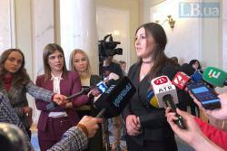 София Федина получила в ГБР подозрение за угрозы Зеленскому