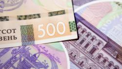 С 1 февраля в Украине стартует программа кредитования для малого и среднего бизнеса
