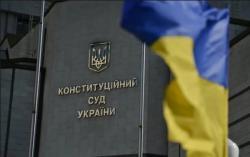 КСУ признал неконституционным ограничение Кабмином льгот для ветеранов войны