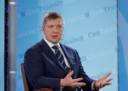 Украинцам обещают существенное снижение цен на газ