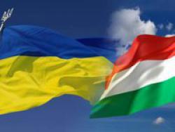 В МИД Венгрии назвали условие для встречи Зеленского и Орбана
