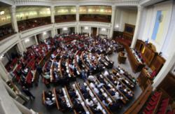 Рынок земли. Верховная Рада перенесла рассмотрение законопроекта