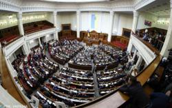 Парламент отправил на доработку законопроект о праве на выплату пенсий жителям ОРДЛО