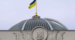 Рада приняла законопроект о предотвращении коронавируса в Украине