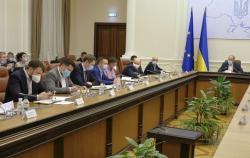 Кабмин ввел режим чрезвычайной ситуации по всей территории Украины