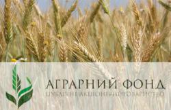 Аграрный фонд заявил об убытках в 3,27 млрд грн