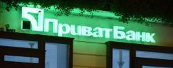 ПриватБанк переводит обмен валют в онлайн