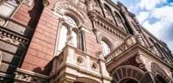 НБУ обновил список системно важных банков