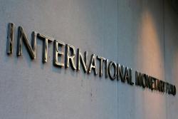 Глава Нацбанка ожидает результатов переговоров с МВФ в ближайшие недели