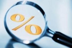 В НБУ допустили внеочередной пересмотр учетной ставки