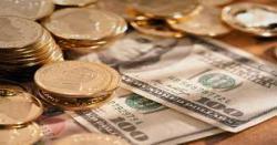 Госдолг Украины сократился до $83 миллиардов